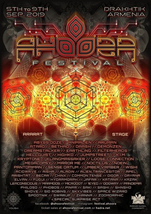 Ahoora Festival 2019 5 Sep '19, 17:00