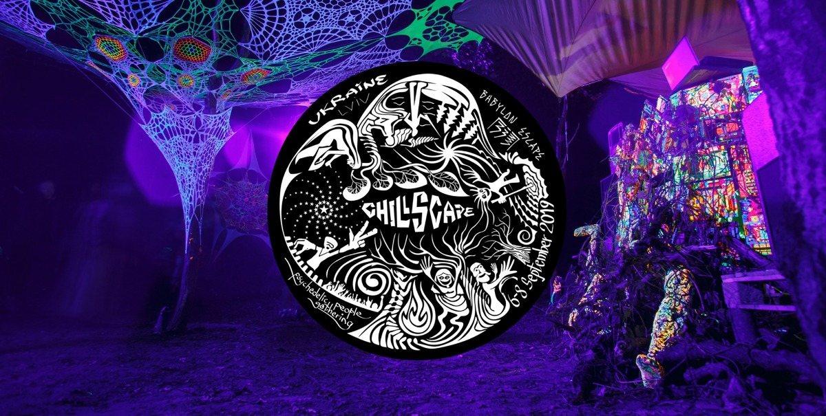 Chillscape - Розслаблені Ландшафти 6 Sep '19, 20:00