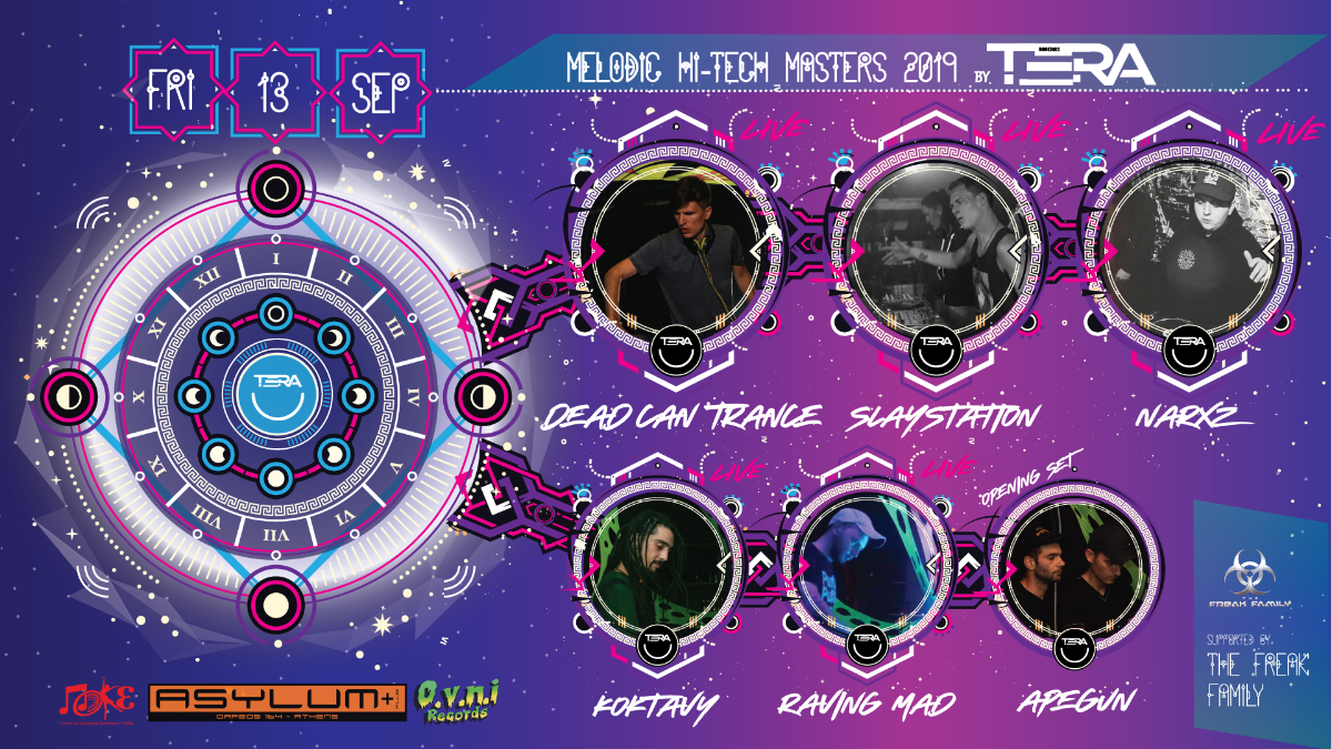 Melodic Hi-Tech Masters 2019 - Athens, Greece 13 Sep '19, 23:00