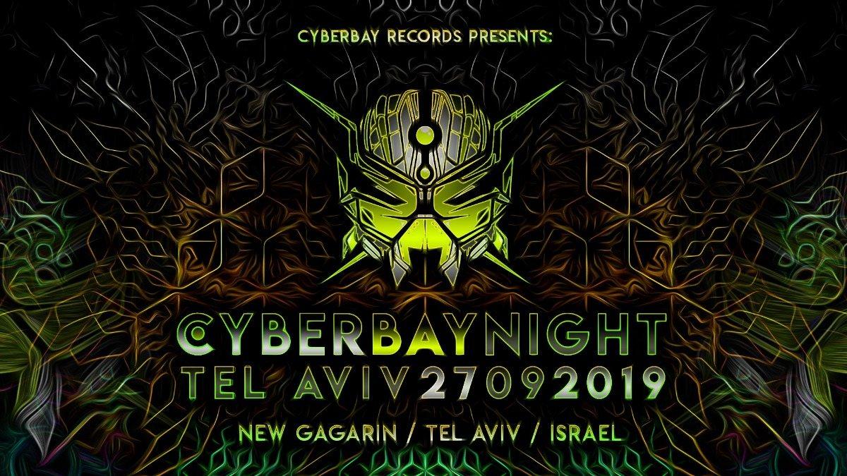 CyberBay Night TLV 27 Sep '19, 23:30