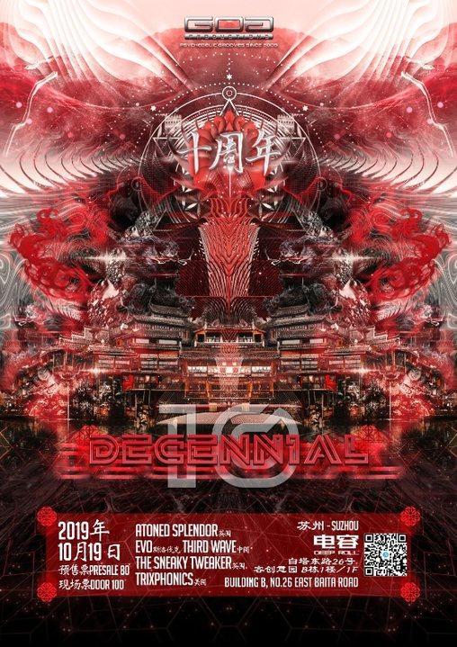 GoaProductions Decennial Tour - Suzhou Leg 19 Oct '19, 22:00