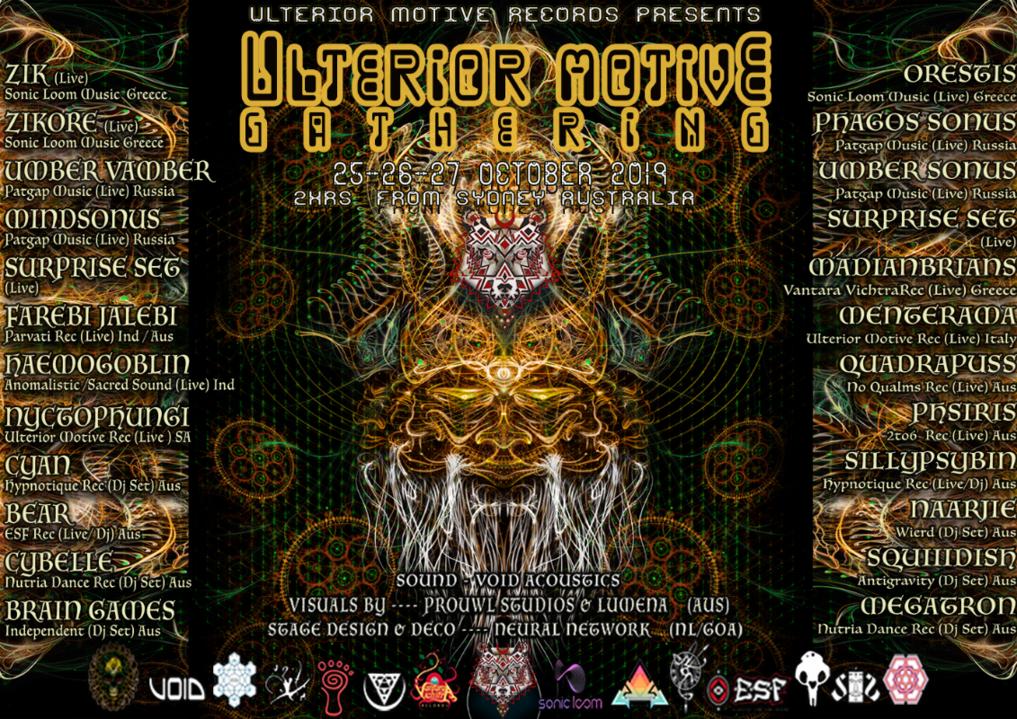 Ulterior Motive Gathering 2019 25 Oct '19, 17:00