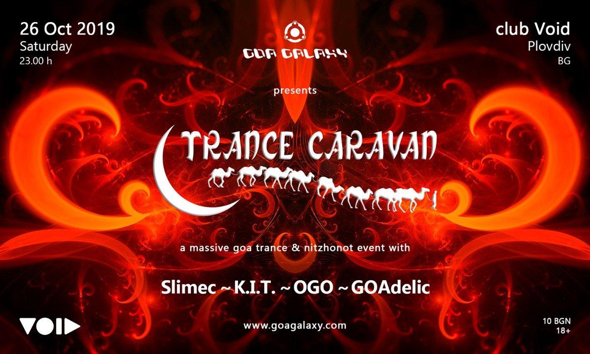 TRANCE CARAVAN 26 Oct '19, 23:00