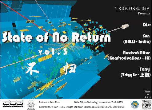 State of No Return Vol.3 2 Nov '19, 22:00