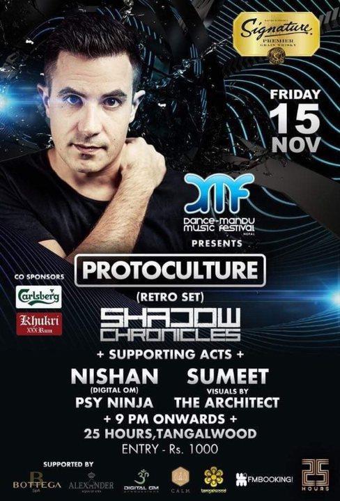 Protoculture live in Nepal 15 Nov '19, 21:00
