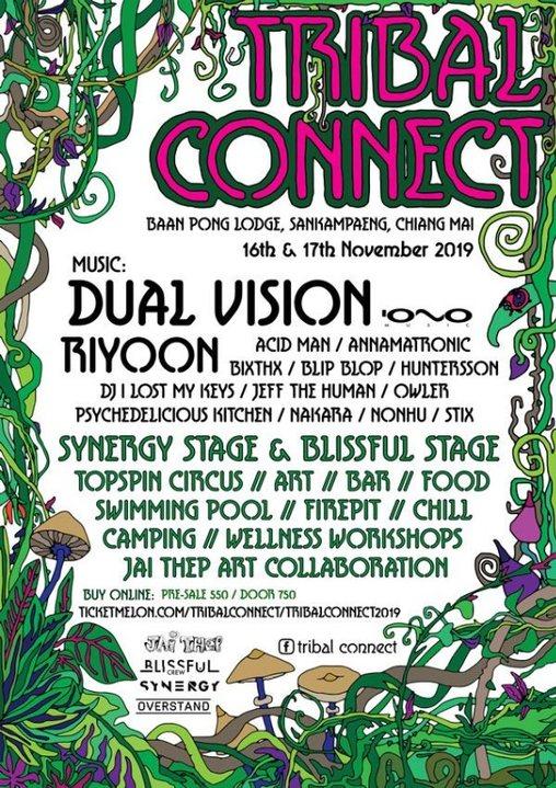 Tribal Connect Mini Festival 16 Nov '19, 14:00