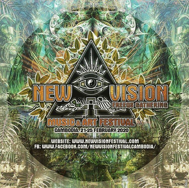 New Vision Festival ★ HH Teaser ★ 23 Nov '19, 23:00