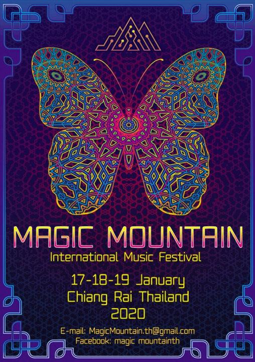 Magic Mountain 2020 17 Jan '20, 15:00