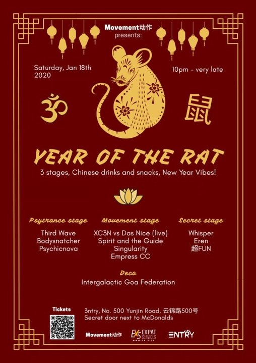 Year of the Rat 18 Jan '20, 22:00
