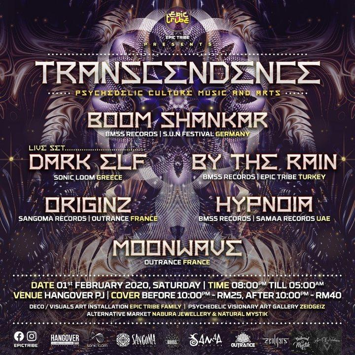 EPIC Tribe pres. Transcendence 1 Feb '20, 20:00