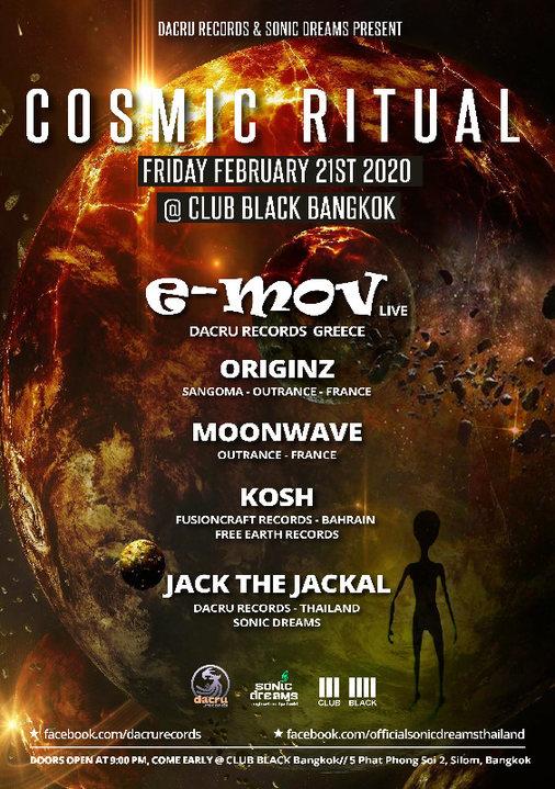 Cosmic Ritual 21 Feb '20, 21:00