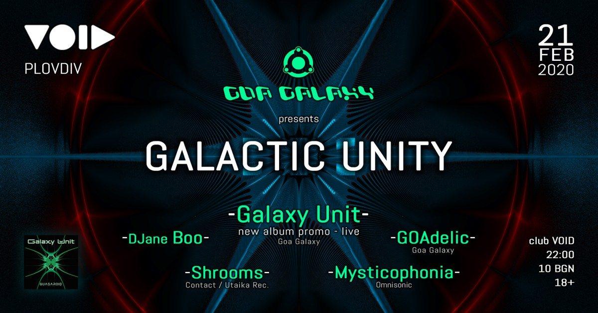 GALACTIC UNITY - Plovdiv 21 Feb '20, 22:00