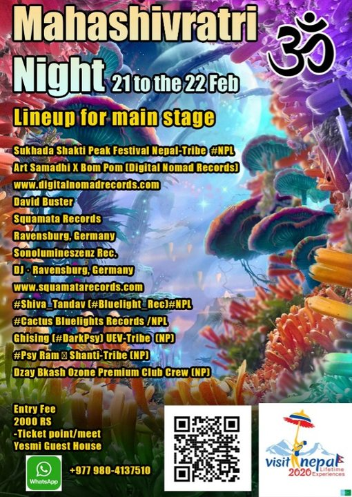 Maha Shivratri Night 21 Feb '20, 13:30