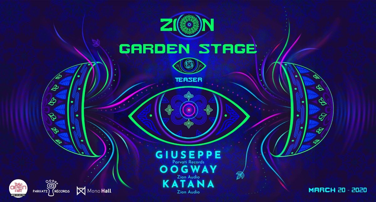 ZION: GARDEN STAGE TEASER with GIUSEPPE at MONO HALL 20 Mar '20, 23:00