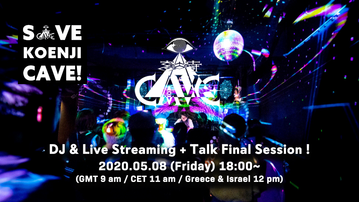 Save Koenji Cave! Dj & Live streaming & Talk ~Final Session~ (配信/Streaming Only) 8 May '20, 18:00