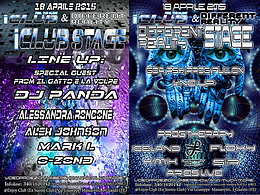 Party flyer: DIFFERENT REALITY party @ Ferrara 18 Apr 15, 23:00h