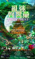 Party flyer: PSY-ELEMENT亂迷 23 May 15, 10:00h