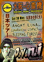Party flyer: OVNI Records Japan Tour #2 30 May 15, 23:00h