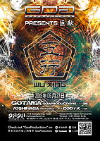 Party flyer: Wu Xing – The Wood Element 27 Jun 15, 22:00h