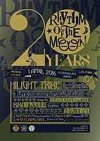 Party flyer: •●♥●•٠20 YEARS Rhythm of the Moon·٠•●♥●• 1 Apr '16, 21:00h