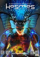 Party flyer: Kosmos Festival 21 Jul '16, 20:00h