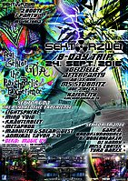 Party flyer: Sektor Zwei B-Day TRIP - offizielle AFTERPARTY@ MS STUBNITZ 24 Sep '16, 23:00h