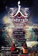 Party flyer: Innertrip 1 Oct '16, 16:00