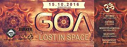Party flyer: Lost in space 15 Oct '16, 22:00