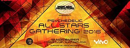 Party flyer: Psychedelic All Stars Gathering 2016 12 Nov '16, 21:00h