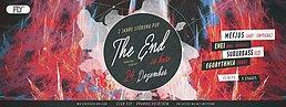 Party flyer: 2 Jahre Störung Pur - The End 24.12.2016 24 Dec '16, 23:00