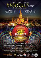 Party flyer: Sonic Dreams 28 Jan '17, 18:00