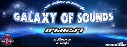 Party flyer: Zen Safari presents: Galaxy of Sounds 4 Feb '17, 22:00
