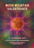 Party flyer: Moon Mountain (Late) Valentrance 2017 17 Feb '17, 10:00