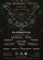 Party flyer: NEW ALCHEMIC CIRCLE-Dodo 3 b-day 15 Apr '17, 22:00
