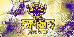 Party flyer: Orion Goa Club Deeprog Special 23 May '17, 23:00