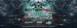 Party flyer: Enterrec Label Launch Party - London 10 Jun '17, 23:00