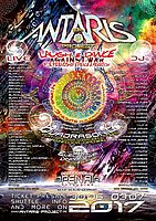 Party flyer: 23rd Antaris Project 30 Jun '17, 11:00