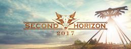 Party flyer: Second Horizon Festival 2017 23 Jun '17, 12:00