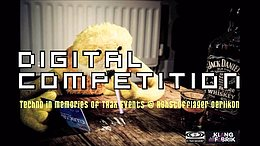 Party flyer: Digital Competition (Techno) 29 Sep '17, 23:00