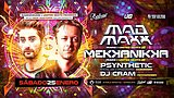 Party flyer: Mad Maxx & Mekkanikka (UB records) meets Bassground! 25 Jan '20, 23:30
