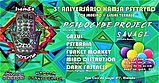 Party flyer: Hamsa Psytrybo 3º Aniversario at Ginjal Terrasse 31 Jan '20, 23:00