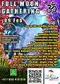 Party flyer: Fullm00n Gathering 9 Feb '20, 13:00