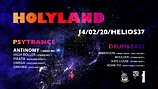 Party flyer: 1 Year Holyland w/ Antinomy (IBOGA Records) + Drum&Bass Floor 14 Feb '20, 23:00