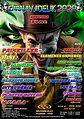 Party flyer: CARNAVADÉLIK 2020 24 Feb '20, 23:00