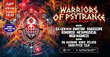 Party flyer: Warriors Of Psytrance: Final Round! 28 Feb '20, 23:30