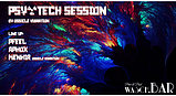 Party flyer: ढ़¤Psytech Session¤ढ़ by Ossicle Vibration 13 Mar '20, 23:00