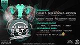 Party flyer: Alpha Beta Goa / #WoWirSindIstVorne 20 Mar '20, 21:00