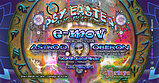 Party flyer: Cyber Bunny presents PSY EASTER 19 Apr '20, 23:30