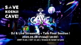 Party flyer: Save Koenji Cave! Dj & Live streaming & Talk ~Final Session~ (配信/Streaming Only) 8 May '20, 18:00