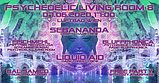 Party flyer: Psychedelic Living Room #8 14. Jun. 20, 17:00